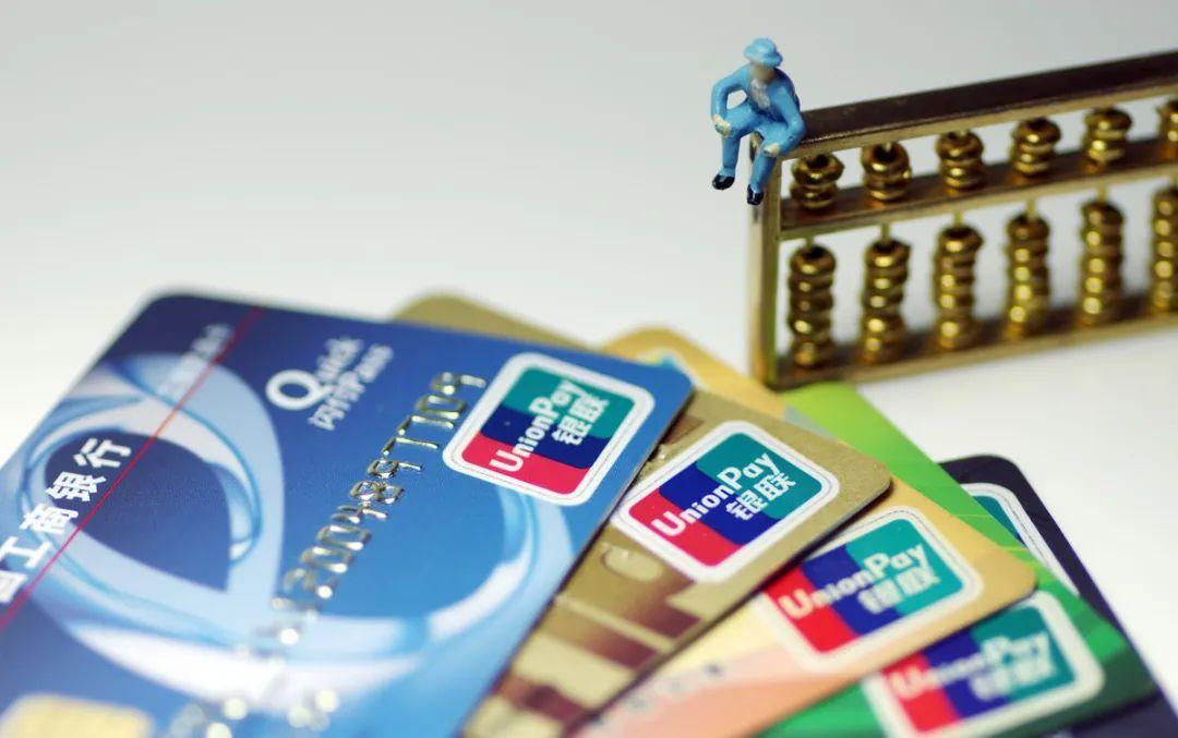 坑一个算一个!银行不会告诉你的信用卡8个坑