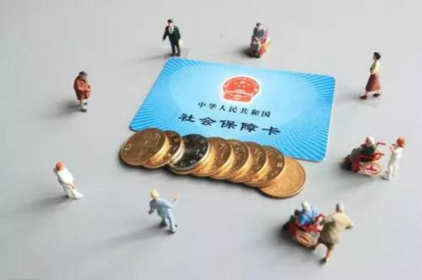 平安银行可以用社保贷款吗?需要满足什么条件?