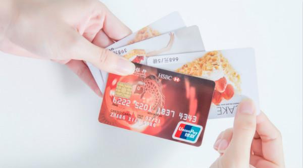 信用卡一般什么时候还款?信用卡一般几年有效期?
