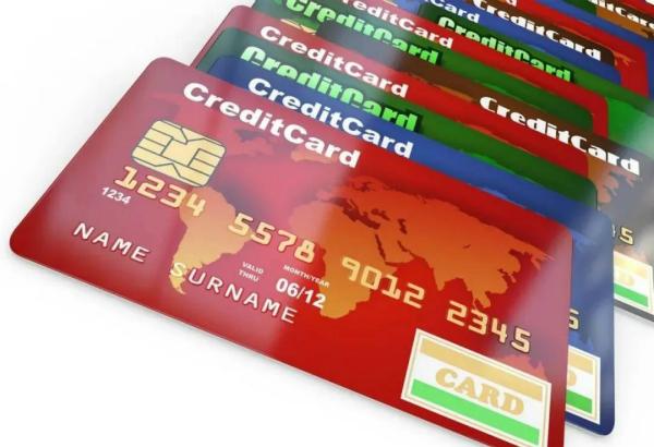 信用卡免息期是多少天?如何延长信用卡免息期?