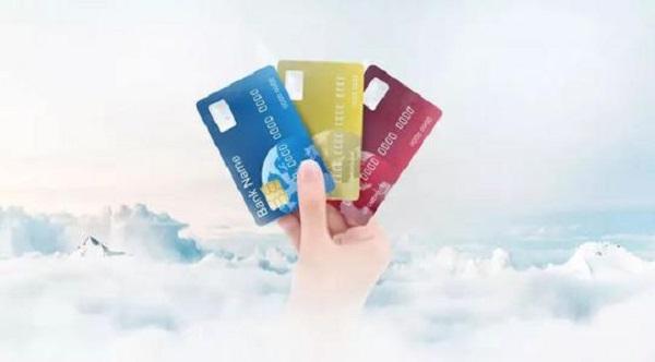 信用卡激活失败到底是怎么回事?原因已罗列在下方!