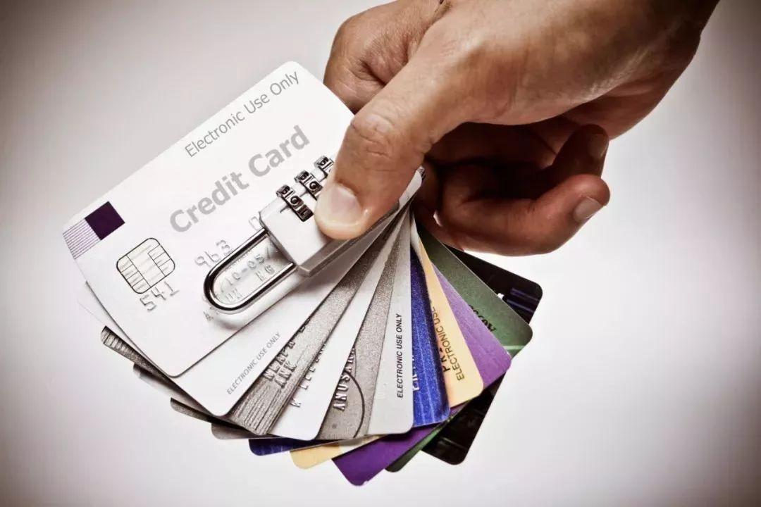 2020年最新风控最严、降额最多银行信用卡排名!你中招了吗?