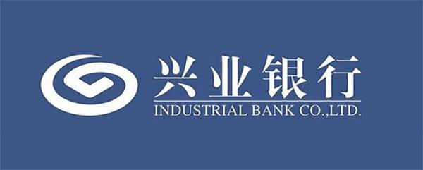 兴业银行随兴贷的申请条件有哪些?它会占用信用卡的额度吗?