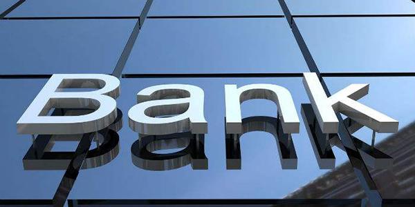 招商银行的闪电贷款靠谱吗?它的贷款利率真的很高吗?