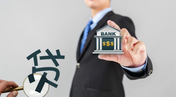 浦发点贷是正规的吗?浦发点贷申请条件有哪些?