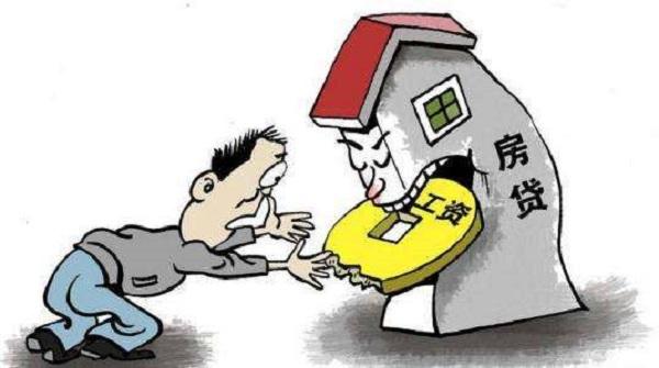 办理房贷被拒怎么办?首付交了还能退回吗?