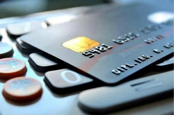 信用卡透支利息是什么意思?信用卡透支不还有哪些后果?