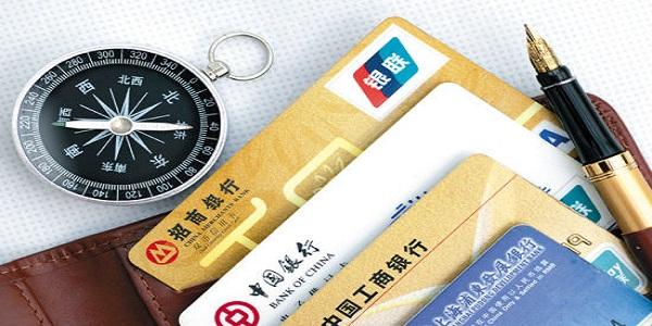 进了银行黑名单能坐高铁吗?信用卡逾期后会产生哪些影响?