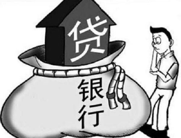 中银e贷有额度就一定能批吗?这就是你有额度申请被秒拒的原因!