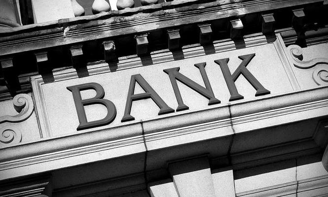终于收官!蒙商银行将正式营业 江湖从此再无包商银行