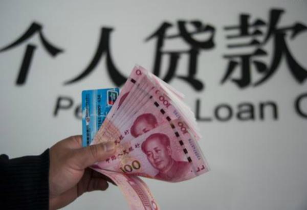 个人贷款申请需要什么条件?个人贷款怎么贷?