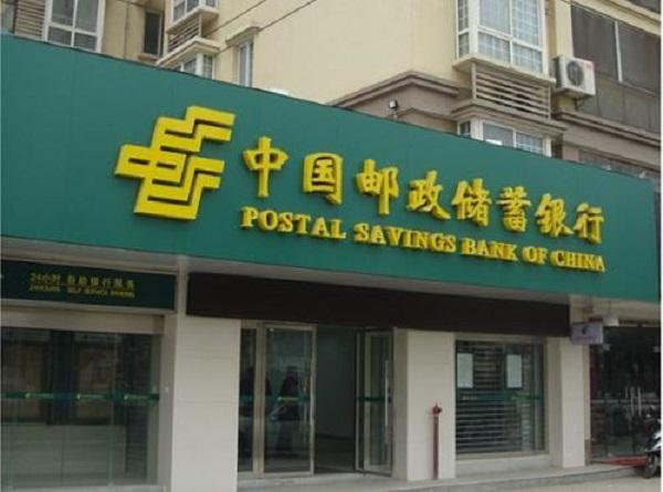 邮储银行华润通联名信用卡额度一般是多少?年费怎么收取?