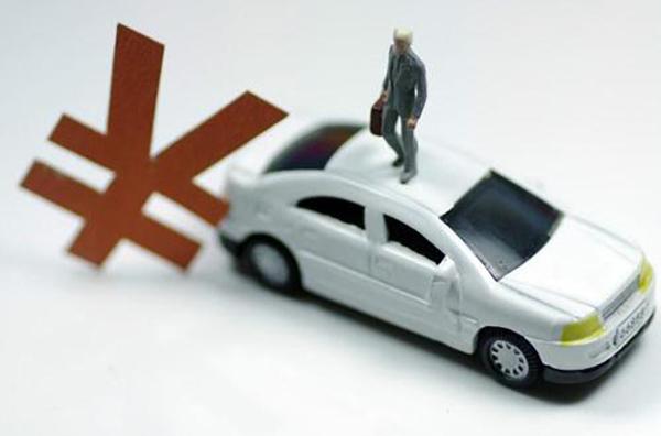 建设银行的车贷好申请吗?照着这套办理流程走准没错!