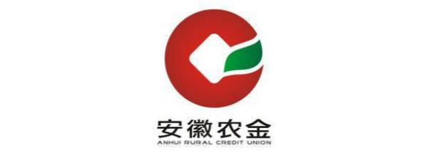 农商行旗下金农易贷申请需要什么条件?利息是多少?
