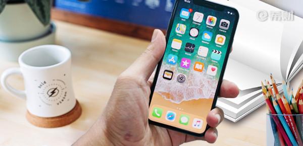 苹果被罚11亿欧元,约合人民币86.14亿元!对用户有什么影响?