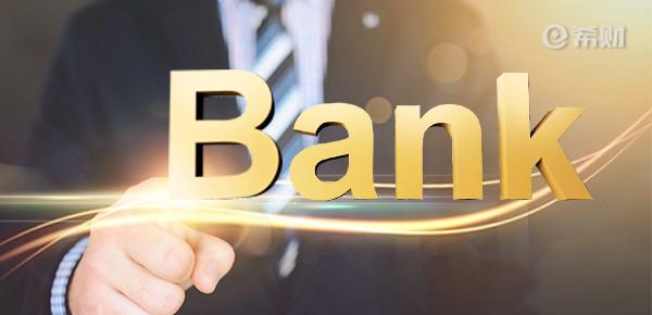 银行贷款好下吗?难贷款的理由有这些!