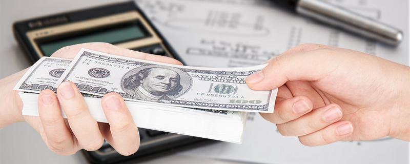 珠海企业贷款资料包括些什么?贷款流程介绍