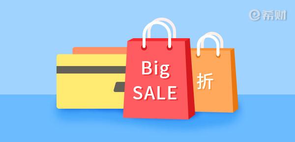 华夏信用卡美团美食优惠:最高立减66元