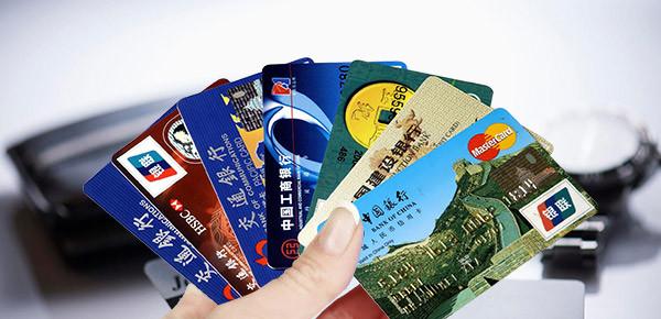 信用卡怎么手动提额?送你一份攻略