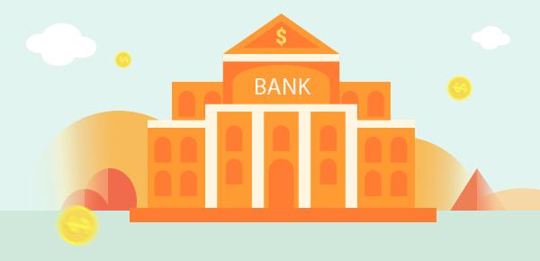 银行理财产品到期实际年化收益率怎么算?计算方法详解!