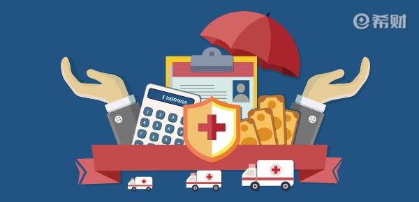 买多份保险会有冲突吗?生病能同时理赔吗?