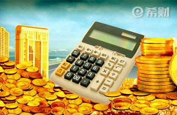 微业贷什么时候申请最好?没到账的解决方法