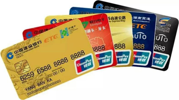 建行信用卡消费有利息吗?建行信用卡消费记录怎么查询?