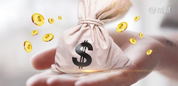 额度5千元左右的小贷有哪些?这几个可以满足你!