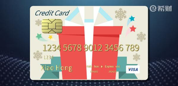 信用卡到期换卡会查征信吗?征信不好怎么办?