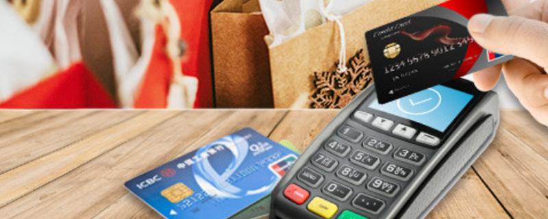 交通银行可以办几张信用卡?还错账户很麻烦