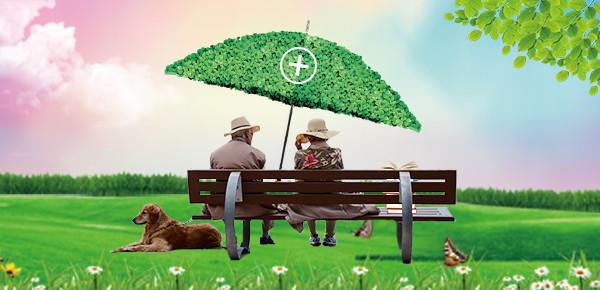 老人可以买的保险有哪些?疾病、意外保障不能能少