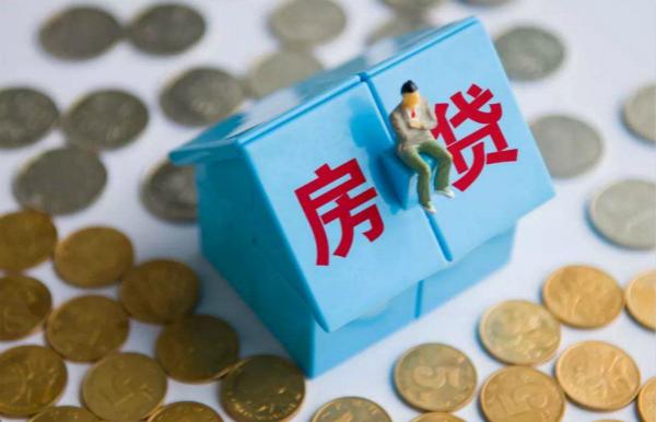 房贷怎么还最划算?选对方法可省几十万!
