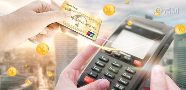 信用卡一千以下都不用密码吗?注意这些事项