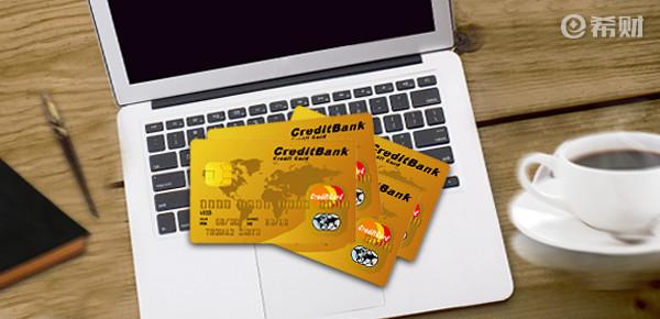 中信银行两款联名卡停止发行:需注意这些事项