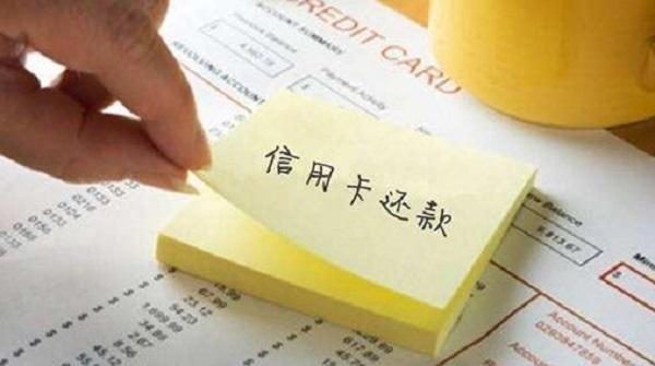 信用卡展期是什么意思?申请展期后会有不良影响吗?