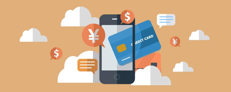 为什么信用卡还了还显示欠钱?和还款方式有关
