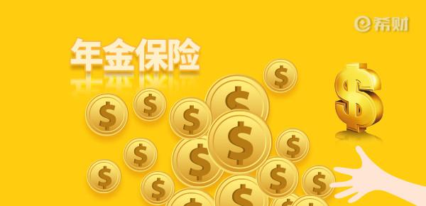 华夏福临门吉祥如意版如何返钱?通过投保案例说明
