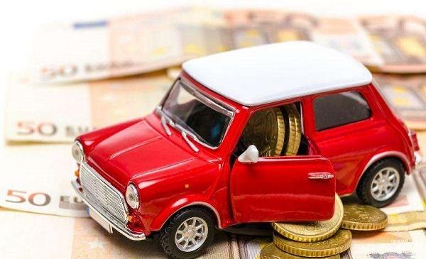 农行个人汽车贷款申请条件是什么?办理流程来了解一下!