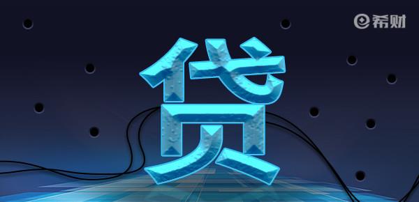 广东阳江市企业缺钱怎么快速贷款?有这些技巧