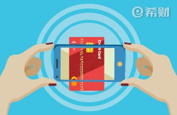 信用卡存钱会涨额度吗?做好这些是关键