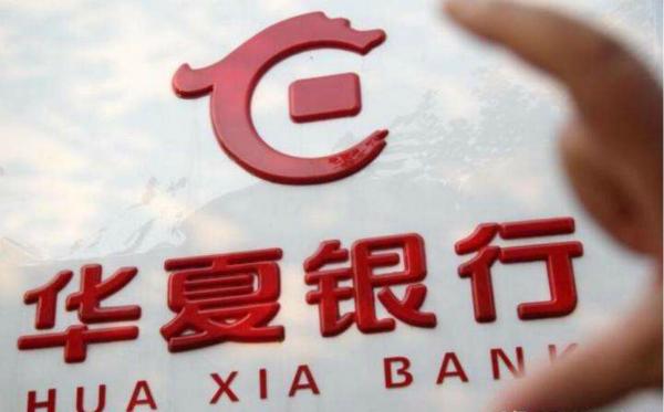 华夏银行爱奇艺悦看联名信用卡怎么样?额度是多少?