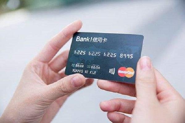 信用卡提额要怎么提?中介2小时提额成功的说法不可信!