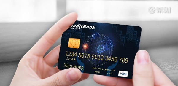 光大京东白条联名信用卡即将停发:这些事项要注意