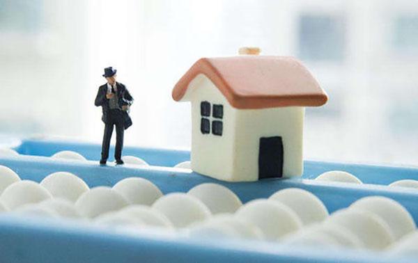 二手房贷款额度是怎么计算的?哪些因素会影响到贷款额度?