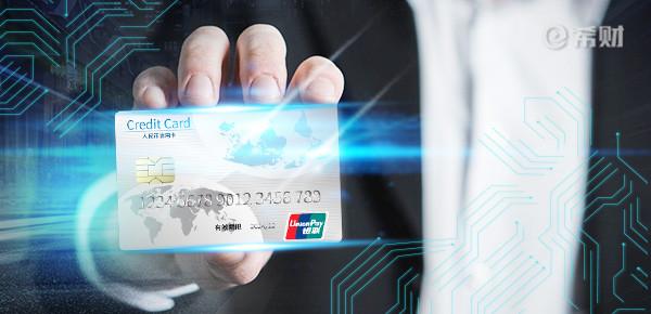 信用卡小额交易没有短信提醒?这么做笔笔交易有通知
