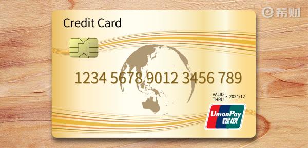 信用卡异地面签后会被拒吗?注意这些事项