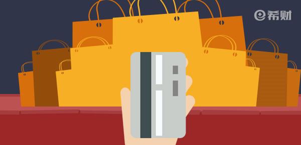 信用卡刷爆了可以分期吗?主要看两点