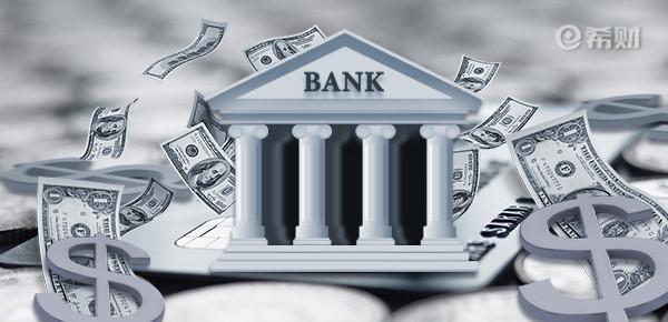 中小银行定向降准的目的是什么?可以简单概况为三点!