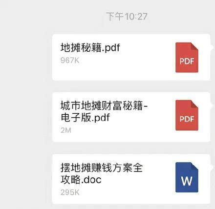 在上海摆地摊有啥程序?有官方摆摊夜市地图吗?最新回应来了