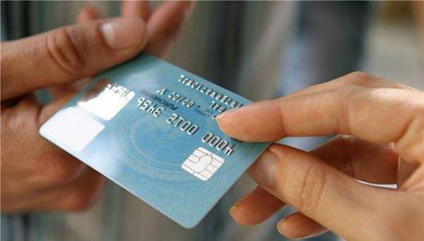工商银行信用卡额度共享吗?工商银行信用卡分期怎么申请?